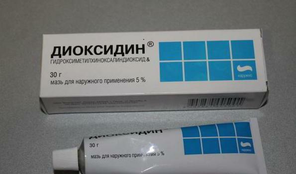 dioksidin ointment instruction on application price