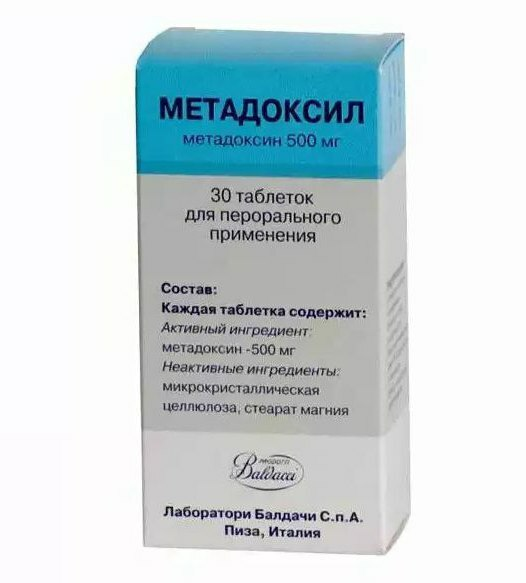 metadoxil reviews of alcoholics