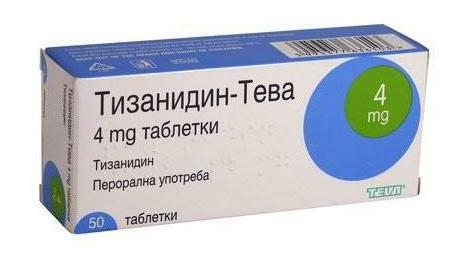 tizanidine instructions for use