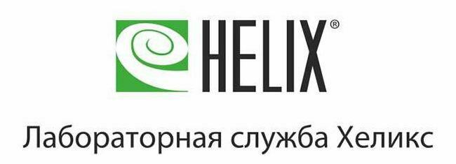 helix employee feedback