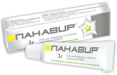 antiviral drugs for herpes on the lips