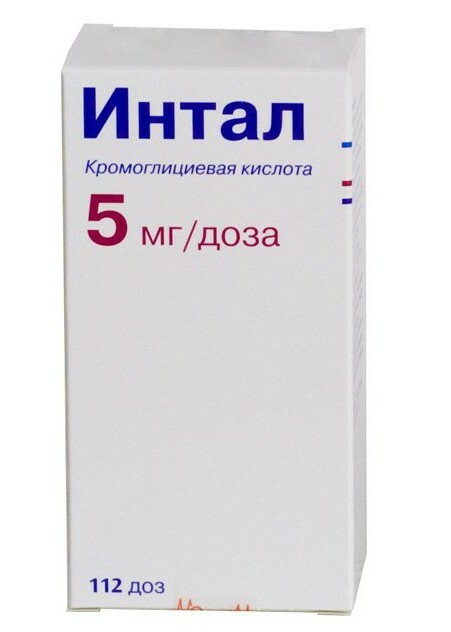 eye drops antiallergic