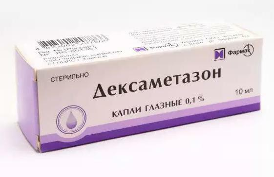 ointment based on dexamethasone