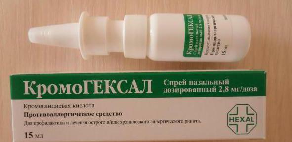 kromohexal spray nasal instructions for use review
