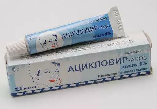 Acyclovir tablets with herpes on the lips