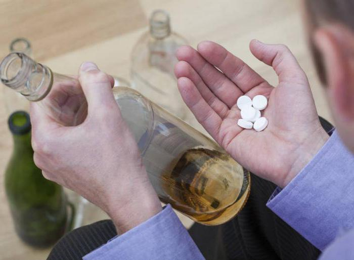 Форум как лечили алкоголизм