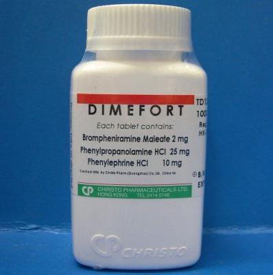 фенилпропаноламина гидрохлорид для похудения