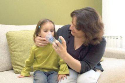 Как сделать ингаляцию с лазолваном для детей 167